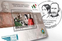Emissione congiunta San Marino-Italia: un foglietto filatelico dedicato a Giuseppe Garibaldi, nel 150° dell'attribuzione della cittadinanza onoraria, il 24 aprile 1961.