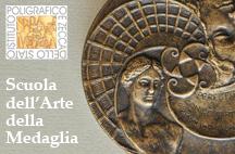 La Scuola dell'Arte della Medaglia premiata dalla British Art Medal Society.
