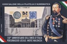 Un Foglietto Erinnofilo dell'Ipzs per il 33° Salone della Filatelia e Numismatica di Foggia.