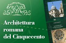 Archittettura del '500 romano: due volumi dall'Ipzs