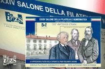 L'IPZS al 34° Salone della Filatelia e Numismatica di Foggia con un Foglietto Erinnofilo