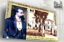 L'IPZS con un Foglietto Erinnofilo al 35° Salone della Filatelia e Numismatica di Foggia