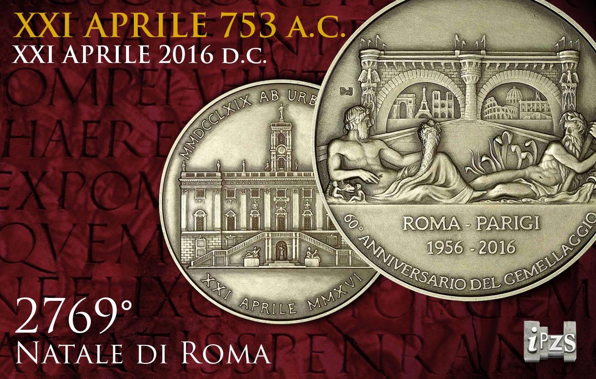 Natale di Roma 2016: da IPZS la medaglia celebrativa. Sul dritto i 60 anni del gemellaggio Roma-Parigi