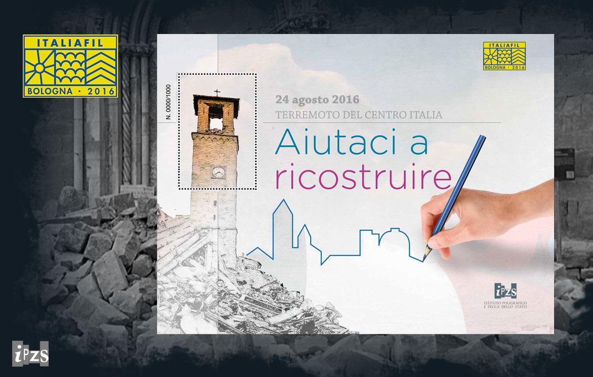 Italiafil 2016: il ricavato del nuovo foglietto interamente devoluto alle vittime del sisma