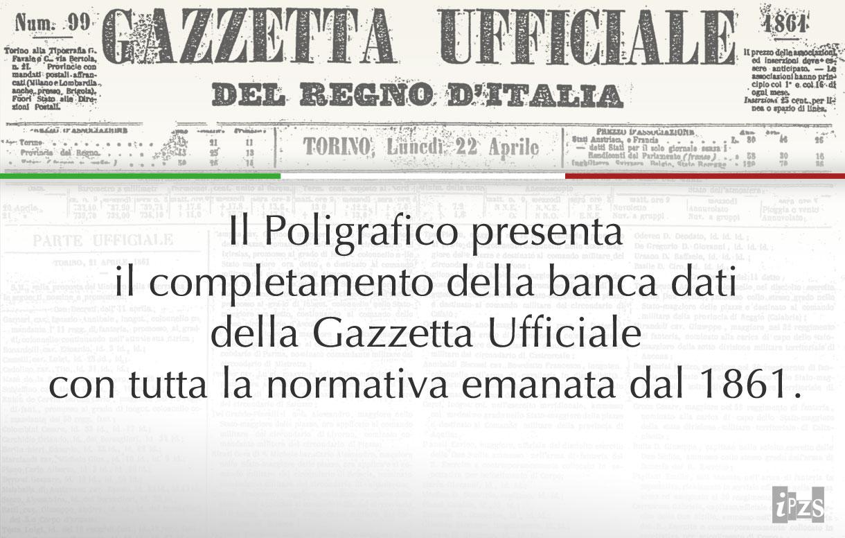 Gazzetta Ufficiale, completata la banca dati