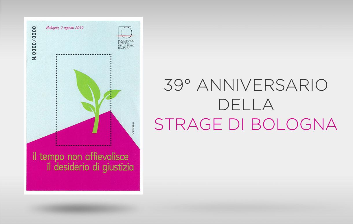 Un foglietto erinnofilo per il 39° anniversario della strage di Bologna