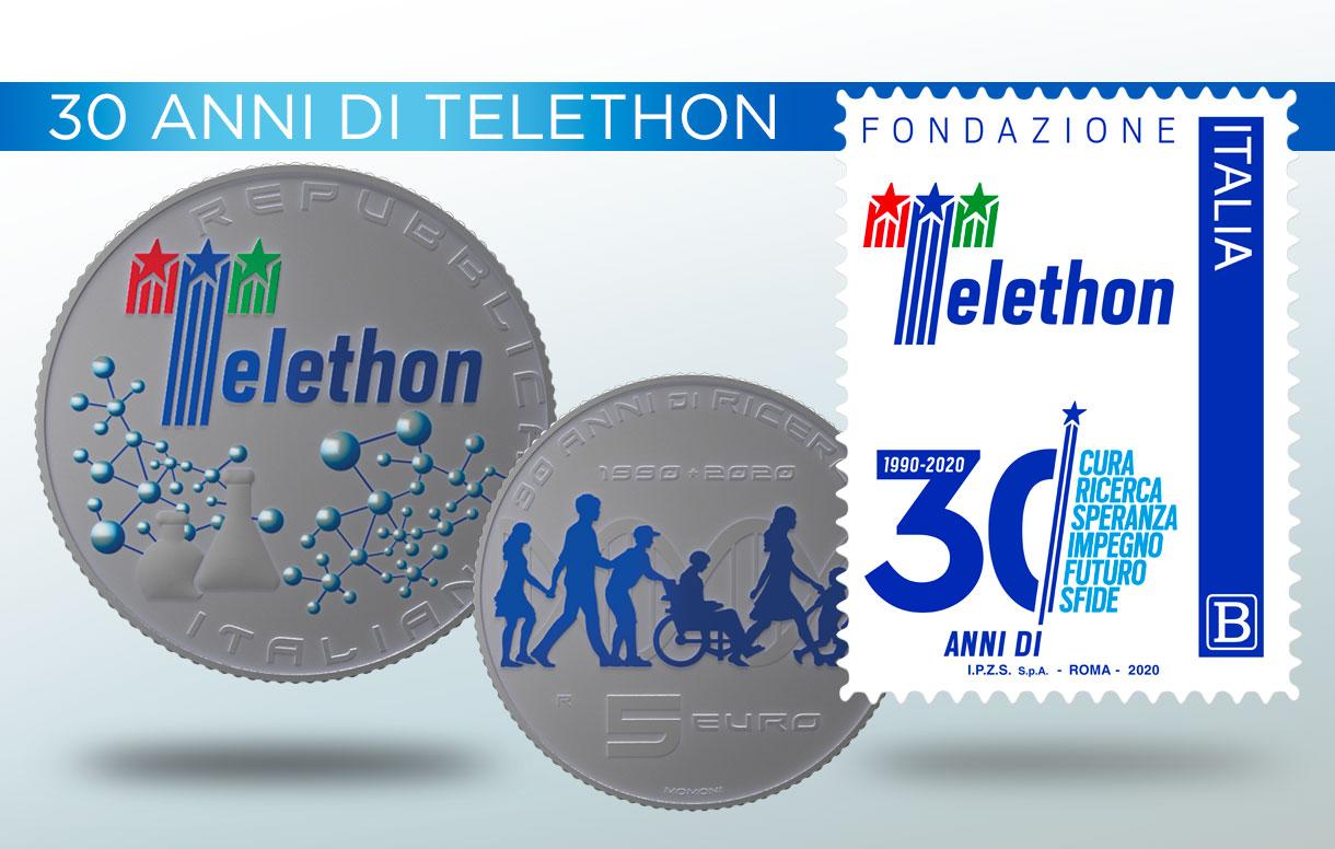 La moneta e il francobollo per i 30 anni di Telethon donati al Presidente della Repubblica