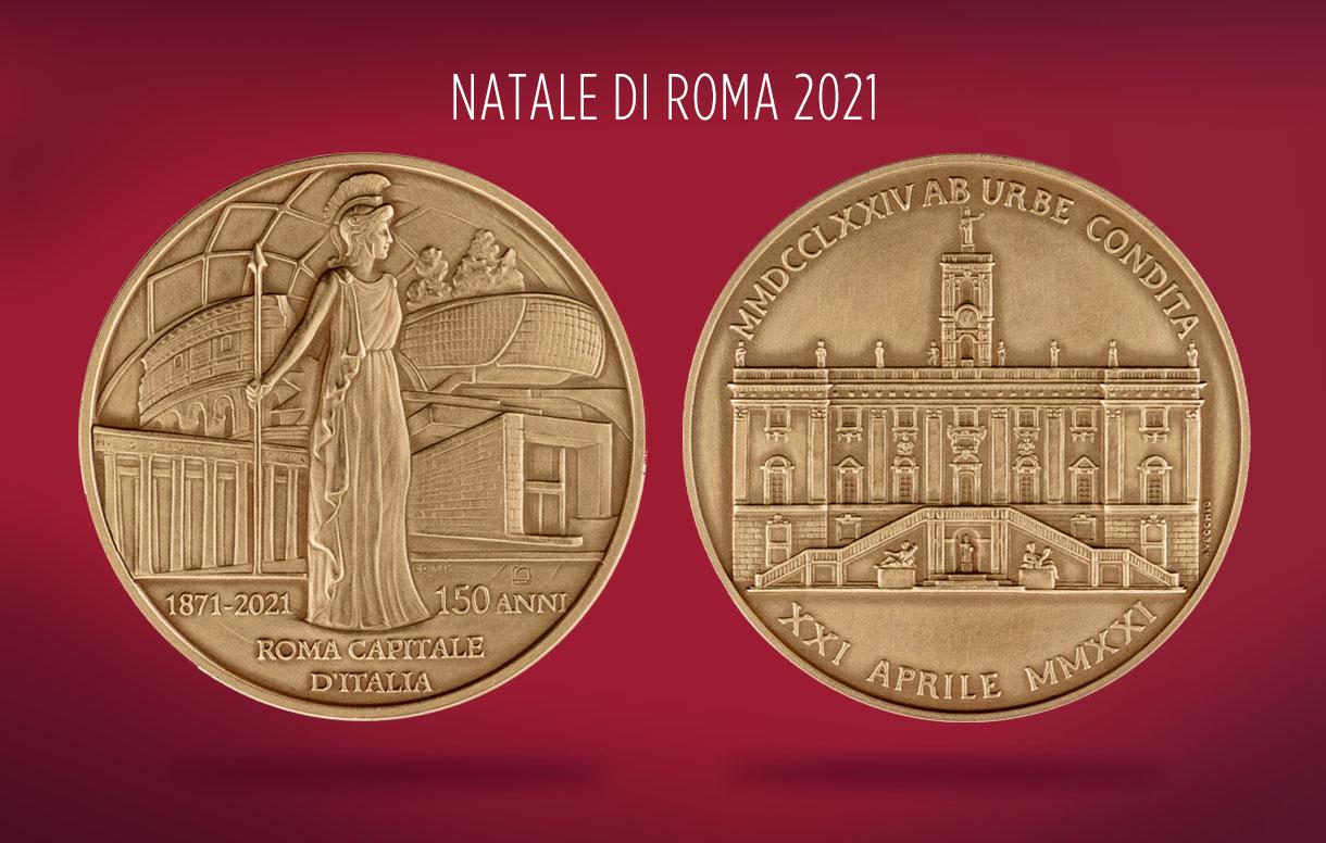Storia e modernità della Capitale nella medaglia per il Natale di Roma