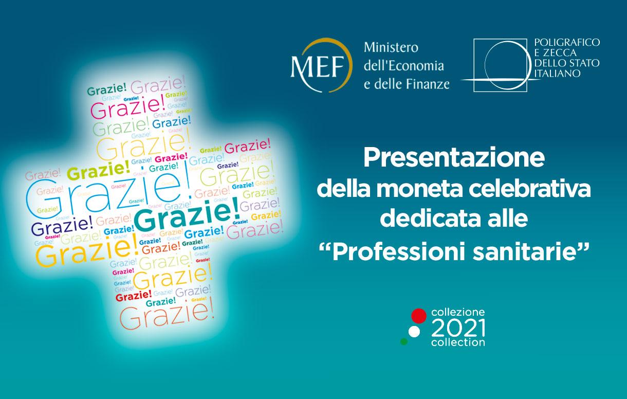 Al Museo della Zecca l'evento di presentazione della moneta dedicata alle professioni sanitarie